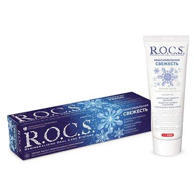 Рокс Зубная паста Максимальная свежесть, 94 гр - R.O.C.S.Гигиена полости рта<br>Подавляет развитие болезнетворных бактерий, приводящих к неприятному запаху. Свежесть на весь день!<br>