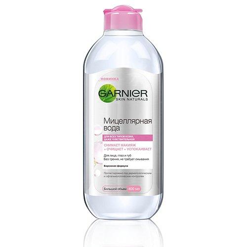 GARNIER Мицеллярная вода 3в1 Экспертное Очищение 400млТоники и очищающие средства<br>Очищающее средство с мицеллами, которое одновременно снимает макияж, очищает и успокаивает кожу, оставляя ее увлажненной, нежной, гладкой и чистой.<br>