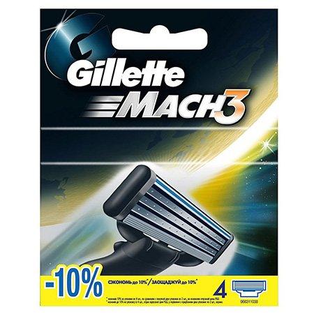 Gillette Mach3 Cменные кассеты для бритья 4 штПены и гели для бритья<br>Включает  в себя гелевую полоску, которая способствует скольжению и защищает кожу от  покраснения, также полоска исчезает, когда кассету пора менять.<br>