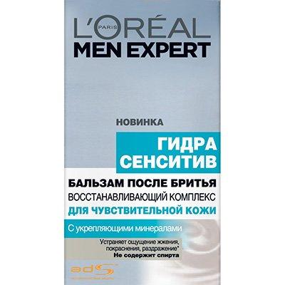 Бальзам после бритья Гидра сенситив для чувствительной кожи 100мл - LOreal Paris  Men Expert - ЛореальПены и гели для бритья<br>Активная Система Защиты, мощный активный успокаивающий компонент, помогает усилить естественную сопротивляемость кожи перед лицом ежедневных вредных воздействий.<br>