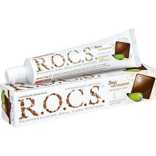 Рокс Зубная паста Шоколад и Мята 74 гр - R.O.C.S.Гигиена полости рта<br>Плитка великолепного шоколада, шоколадное пирожное, шоколадное обертывание - сколько шоколадных наслаждений окружают нас!<br>