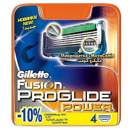 Gillette Fusion Proglide Power Сменные кассеты для бритья 4 штПены и гели для бритья<br>Подходят к бритвам Gillette Fusion Power и Gillette Fusion ProGlide Power с технологией FlexBall. 5 лезвий, улучшенное лезвие-триммер для труднодоступных мест бритья<br>