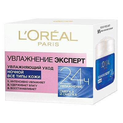 Крем для лица Увлажнение Эксперт ночной 50 мл - LOreal Paris  Dermo-Expertise - ЛореальКремы для лица, рук и глаз<br>Тройное действие: интенсивно увлажняет, улучшает цвет лица, удерживает влагу в коже. Снимает следы усталости, выравнивает тон кожи<br>