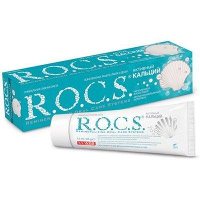 Рокс Зубная паста Активный кальций 94 гр - R.O.C.S.Гигиена полости рта<br>Подходит для ежедневного использования взрослыми и детьми старше 4-х лет.<br>