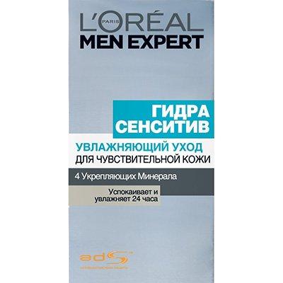 Уход для лица увлажняющий Гидра сэнситив для чувствительной кожи 50мл - LOreal Paris  Men Expert - ЛореальКремы для лица и тела<br>Ежедневное бритье, холод, кондиционированный воздух, загрязнения окружающей среды оказывают негативное воздействие на Вашу кожу.<br>