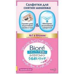 Салфетки для снятия макияжа, запасной блок, 44 шт - BioreТоники и очищающие средства<br>Запасной блок салфеток. Пропитаны питательной сывороткой, которая эффективно снимает даже водостойкий макияж, питает и увлажняет кожу<br>