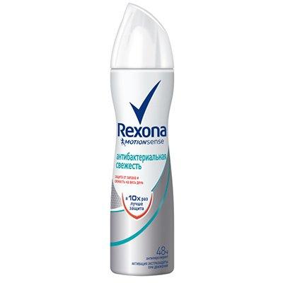 Rexona Антиперспирант аэрозоль женский Антибактериальная свежесть 150мл - РексонаДезодоранты и парфюмерия<br>Подавляет размножение болезнетворных бактерий, защищает от запаха пота 24 часа<br>