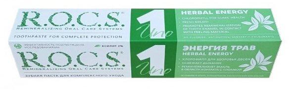 Рокс UNO Зубная паста Энергия трав, 74 гр - R.O.C.S.Гигиена полости рта<br>Зубная паста R.O.C.S. UNO Herbal Energy Энергия трав – уникальная совместная разработка швейцарских и российских специалистов в области стоматологической гигиены.<br>