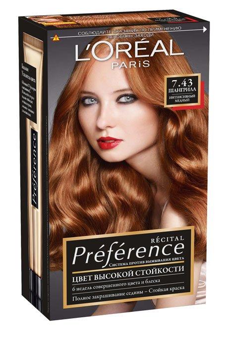 LOreal Paris  Preference Краска для волос тон 7.43 шангрила 40мл - Лореаль ПреферансКраски для волос<br>Лореаль Преферанс - эталон цвета высокой стойкости. Закрашивает седые волосы, держит цвет до 30 процедур мытья волос в зависимости от шампуня.<br>