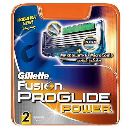 Gillette Fusion Proglide Power Сменные кассеты для бритья 2 штПены и гели для бритья<br>Используйте вместе со средствами для бритья Gillette  Fusion ProGlide с формулой «2-в-1» (гель для бритья + уход за кожей) для  достижения наилучшего результата.<br>