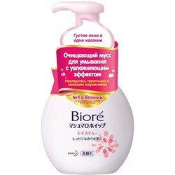 Очищающий мусс для умывания с увлажняющим эффектом, 150 мл - BioreТоники и очищающие средства<br>Потрясающе нежная пенка без спирта и парабенов с восхитительным уютным запахом роз и маршмеллоу. Эффективно удаляет грязь и макияж.<br>