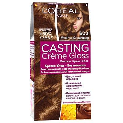 Крем-краска для волос тон 603 Молочный шоколад - LOreal Paris  Casting Creme Gloss - ЛореальКраски для волос<br>Кастинг крем глосс - первая краска-уход без аммиака от ЛОреаль Париж, которая заботится о Ваших волосах во время окрашивания, дарит им естественный цвет и переливающийся блеск.<br>