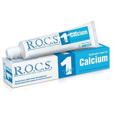 Рокс Зубная паста UNO Calcium Кальций 74 гр - R.O.C.S.Гигиена полости рта<br>Зубная паста R.O.C.S. UNO с Кальцием, с 16 лет, туба 74 гр. Обеспечивает качественное насыщение зубов кальцием и фосфором.<br>