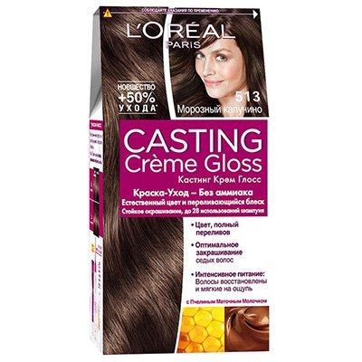 Крем-краска для волос тон 513 морозный капучино - LOreal Paris  Casting Creme Gloss - ЛореальКраски для волос<br>Кастинг крем глосс - первая краска-уход без аммиака от ЛОреаль Париж, которая заботится о Ваших волосах во время окрашивания, дарит им естественный цвет и переливающийся блеск.<br>