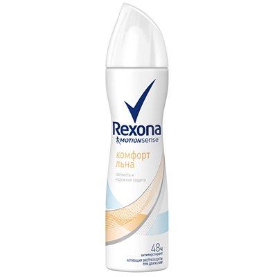 Rexona Антиперспирант аэрозоль женский Комфорт льна 150мл - РексонаДезодоранты и парфюмерия<br>Смягчает кожу подмышек, контролирует выработку пота, защищает от запаха 24 часа<br>