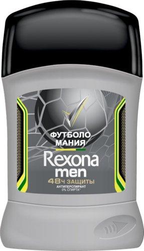 Rexona Антиперспирант-карандаш мужской Футболомания 50мл - Рексона MENПарфюмерия и дезодоранты<br>Карандаш Rexona men Футболомания - свежий динамичный аромат.<br>