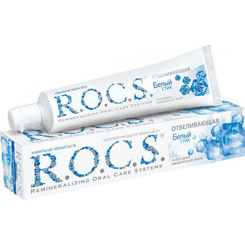 Рокс Зубная паста Отбеливающая 74 гр - R.O.C.S.Гигиена полости рта<br>Предназначена для тех, кто хочет обеспечить зубам белизну и блеск.<br>