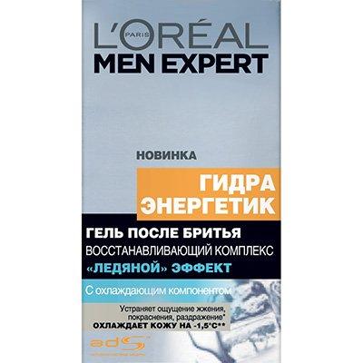Гель после бритья Гидра энергетик 100мл - LOreal Paris  Men Expert - Лореаль