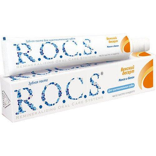 Рокс Зубная паста Манго и Банан для чувствительных зубов 74 гр - R.O.C.S.