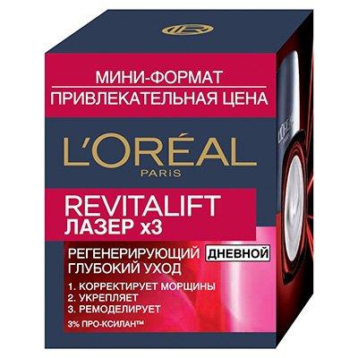 Лазер 3 крем дневной для лица уход 15мл - LOreal Paris  Dermo-Expertise Revitalift - Лореаль