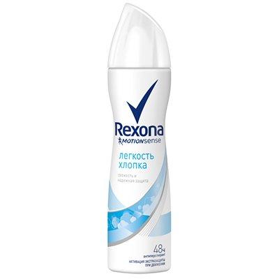 Rexona Антиперспирант аэрозоль женский W Легкость хлопка 150мл - Рексона