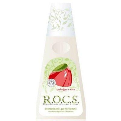 Рокс Ополаскиватель для полости рта Грейпфрут 400 мл - R.O.C.S.