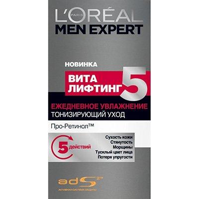 Уход для лица Виталифт 5 антивозростной 50мл - LOreal Paris  Men Expert - Лореаль