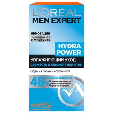 Уход для лица увлажнение Гидра Пауэр 50мл - LOreal Paris  Men Expert - Лореаль
