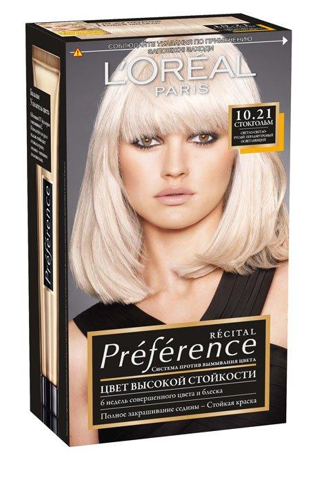L'Oreal Paris Preference Краска для волос тон 10.21 стокгольм 40мл - Лореаль Преферанс