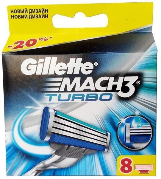 Gillette Mach3 Turbo Cменные кассеты для бритья 8 шт