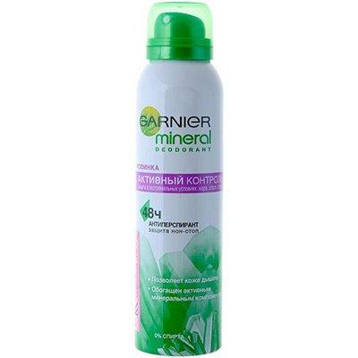 Дезодорант спрей Garnier Активный контроль 150мл - Гарньер